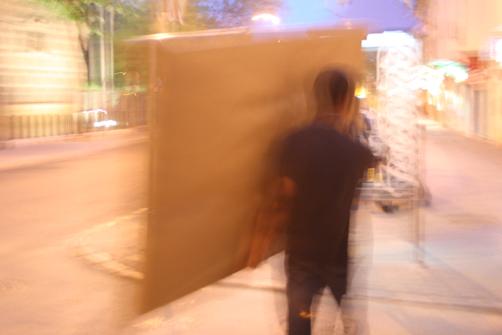 1-andanzas-2008